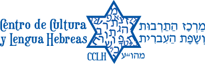 Centro de Cultura y Lengua Hebrea