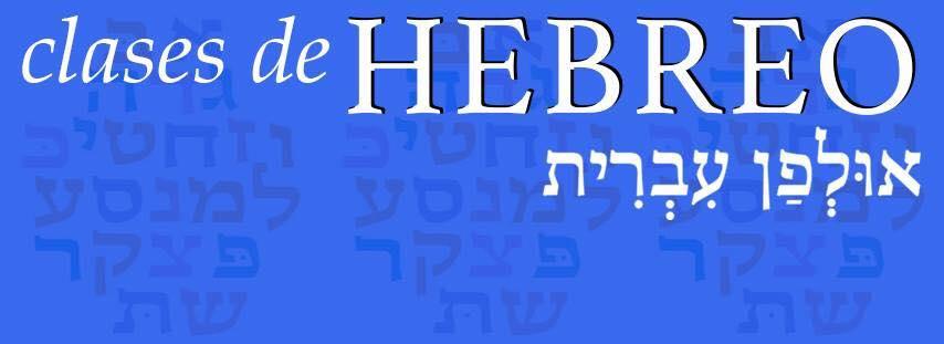Clases de Hebreo en Costa Rica
